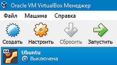 Пока, Windows: как установить Ubuntu