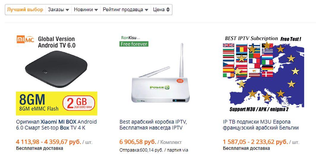 На торговой площадке AliExpress даже по конкретному поисковому запросу можно получить совершенно неподходящий вам результат
