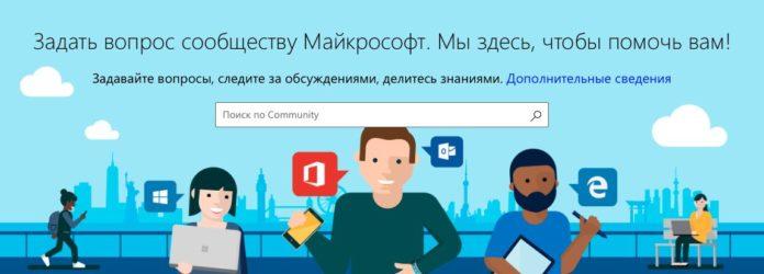 Microsoft «кинет» пользователей Windows 7 и 8, Office 2010 и 2013 и других продуктов