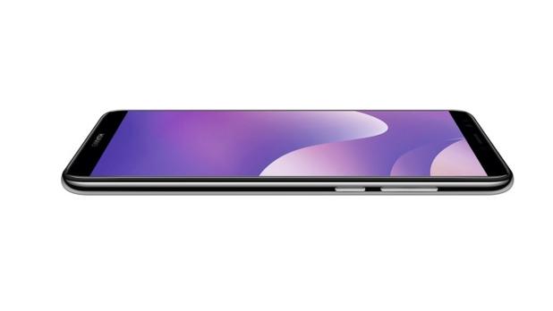 Huawei Y7_1