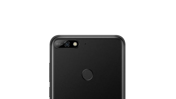 Huawei Y7_3