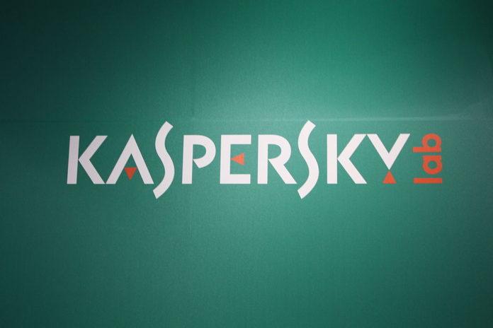 Американская компания заступилась за «Лабораторию Касперского»