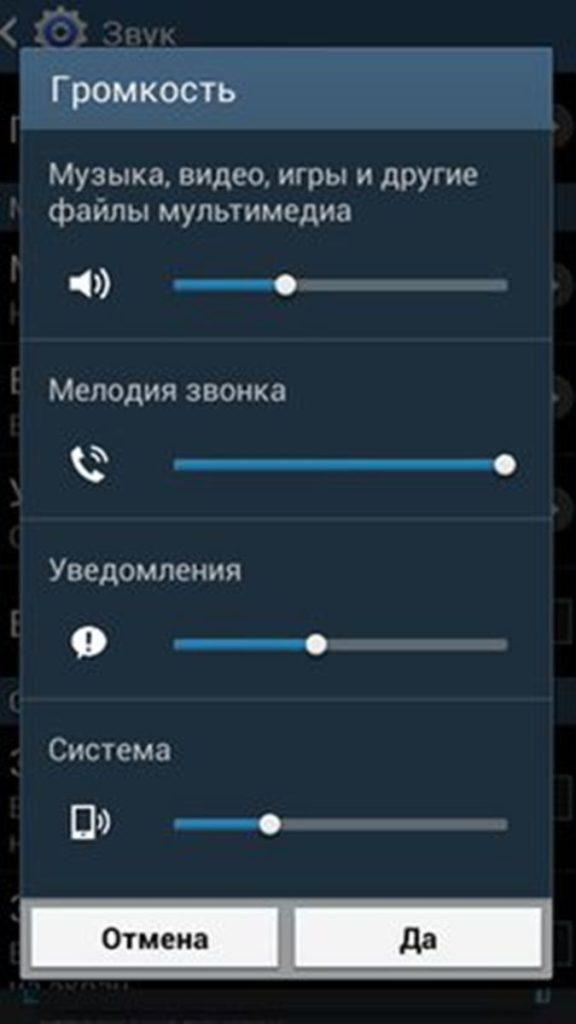 На смартфоне с Android нет звука: что делать?
