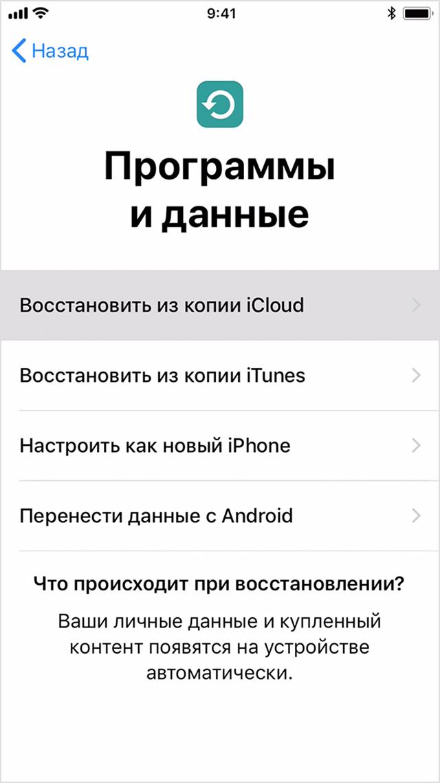 Что делать, если вы забыли код блокировкиiPhone?