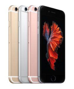 Если ничто уже не помогает, задумайтесь о покупке нового iPhone