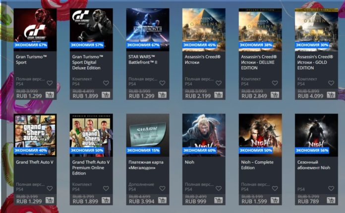 Sony запустила грандиозную распродажу игр со скидками до 60%