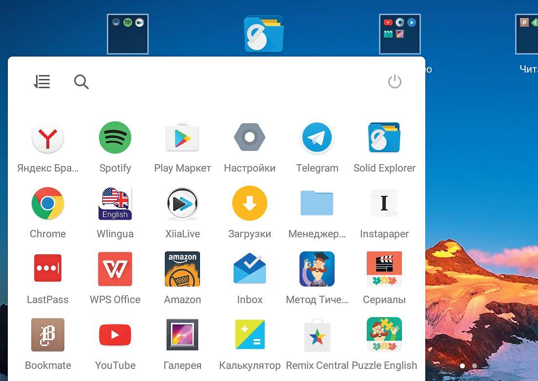 Приложения Android можно устанавливать на компьютер и проверять с помощью Remix OS. Но эту возможность в Remix OS сначала потребуется разрешить