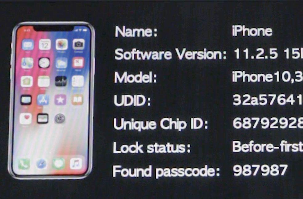 Компания GrayKey может взломать даже свежие версии операционной системы, используя еще не известные уязвимости iOS