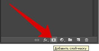 Как сделать зеркальное отображение в Photoshop