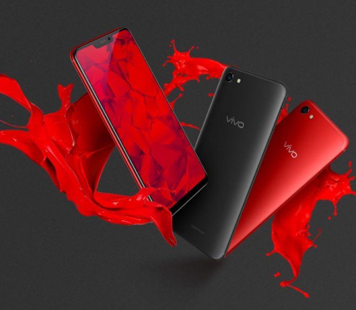 Безрамочный смартфон Vivo Y81 оценен всего в 9 990 руб.