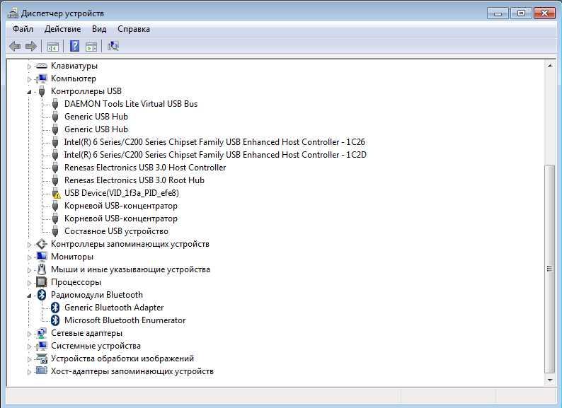 Исправляем то, что не работает на Windows: Bluetooth, прокрутка на тачпаде, нижняя панель, Skype