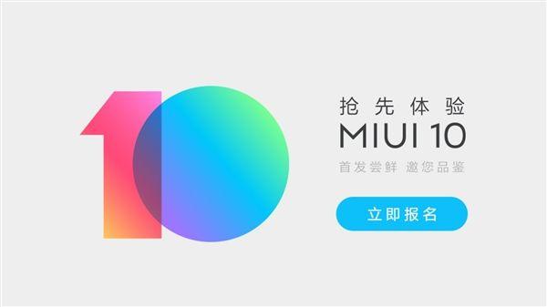 33 модели смартфонов Xiaomi получат обновление до конца месяца