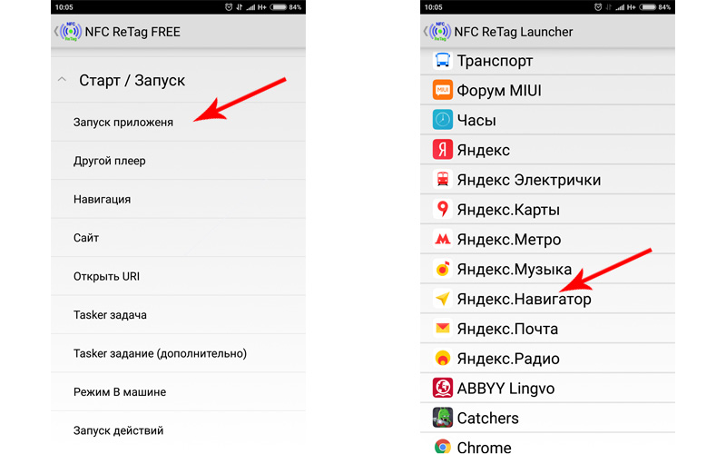 """Лайфхак с транспортной картой: """"программируем"""" смартфон на NFC метку"""