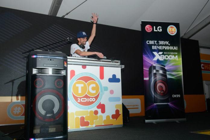 Добро в массы: LG поддержала молодежь на «Территории смыслов»