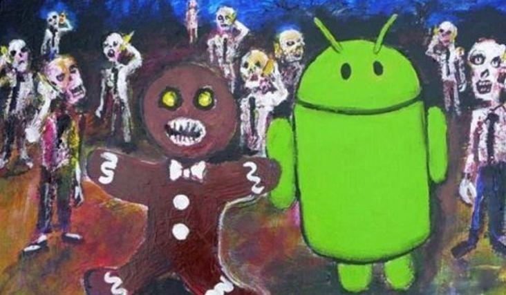 android 2 3 пасхалка