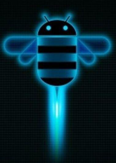 android 3 0 пасхалка