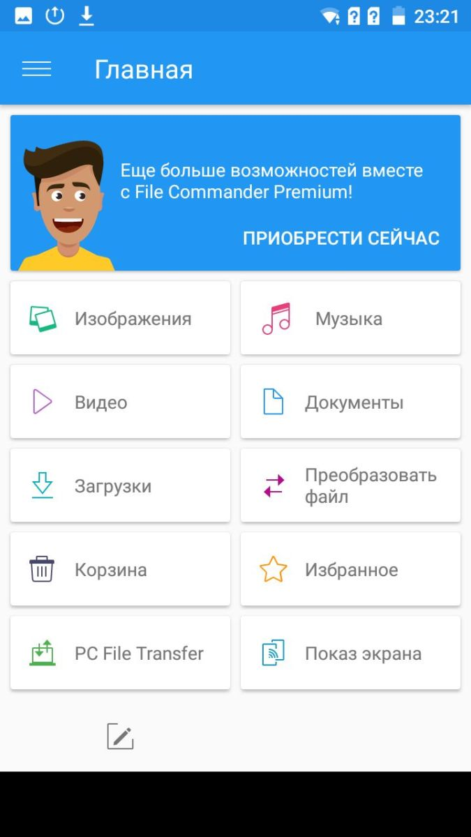Тест и обзор смартфона Prestigio MuseX5 LTE: блестящий бюджетник