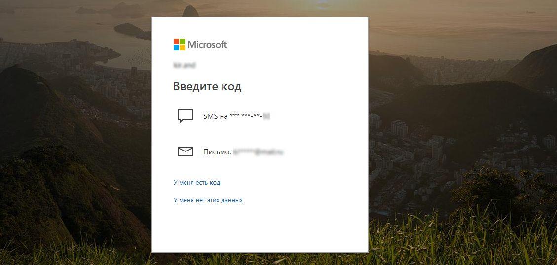 Как удалить учетную запись Skype без потери личных данных