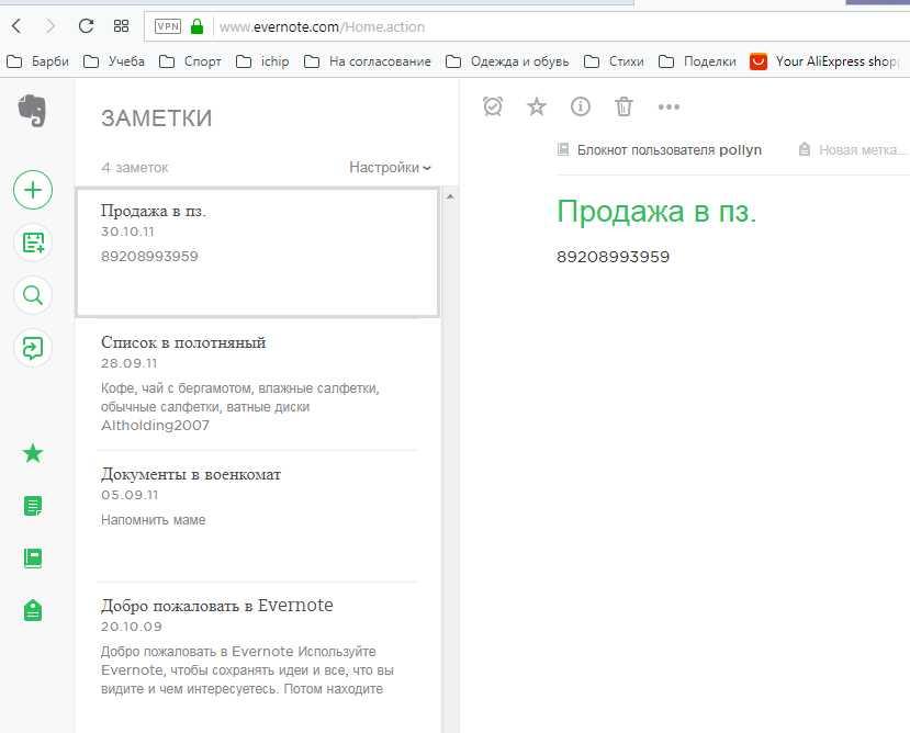 Как превратить изображение в текст: 3 лайфхака