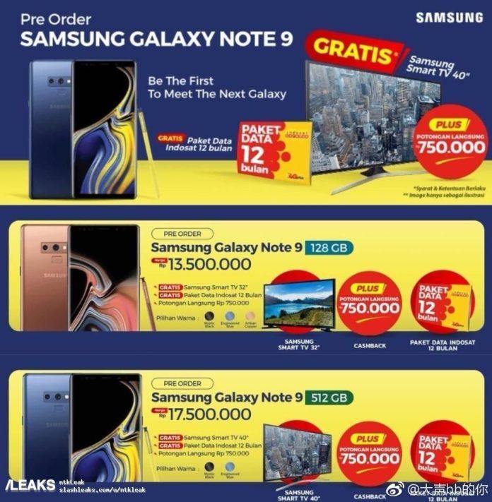 Самсунг будет дарить телевизоры Смарт TVзапредзаказ Galaxy Note 9