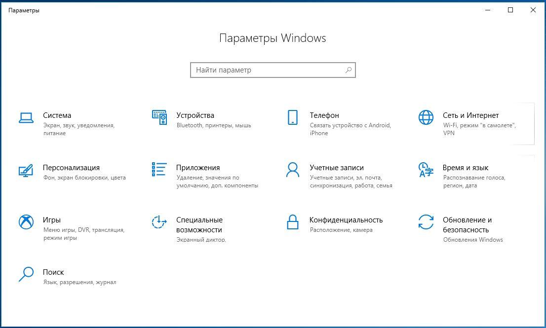 Как в Windows 10 включить прокрутку мышью в фоновом окне