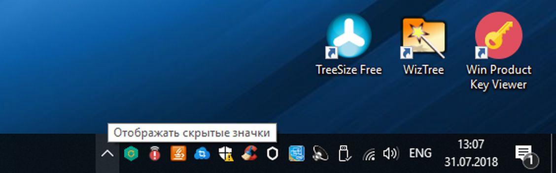 Как отменить синхронизацию данных с OneDrive в Windows 10