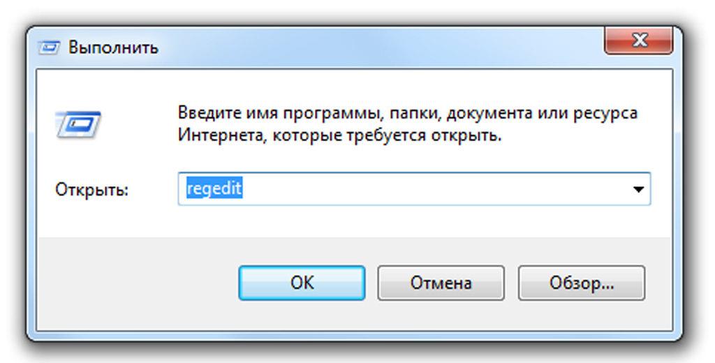 Что такое $Windows.~Bt и почему это нужно удалить?