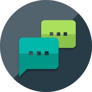 Как настроить автоответчик для WhatsApp