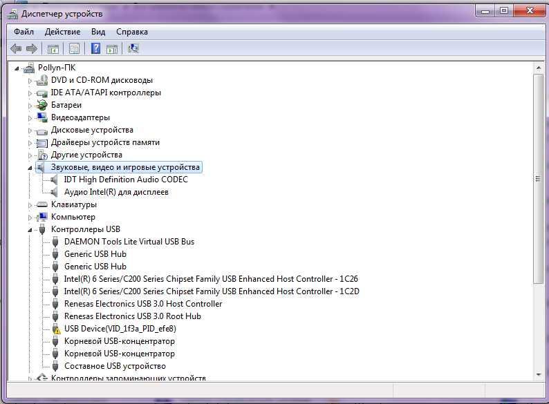 Исправляем то, что не работает на Windows: звук, микрофон, наушники