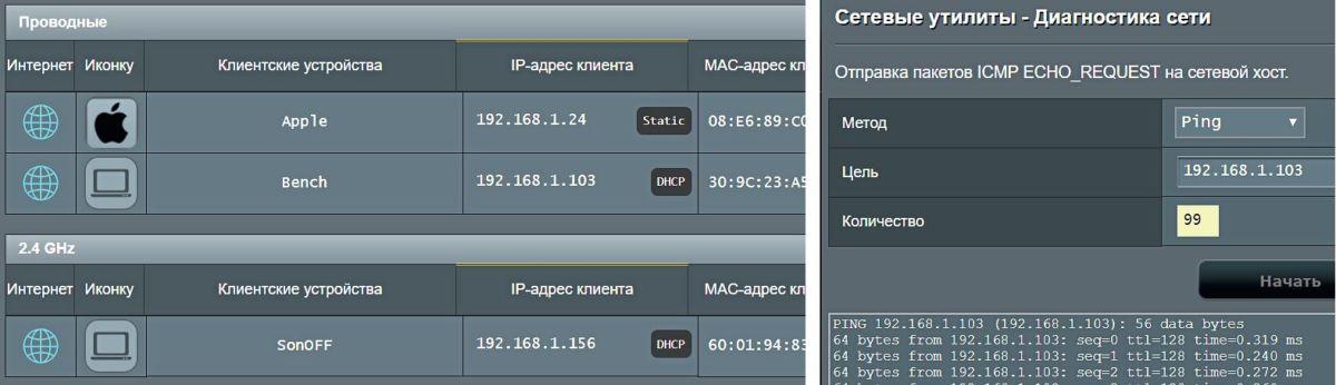 Если при включении ПК картинка не появляется, но на веб-интерфейсе маршрутизатора (1) отображается его IP-адрес, проверьте соединение с помощью утилиты Ping из командной строки (2). Если отклик есть, значит, ОС работает, а проблема заключается в выводе на экран или кабеле