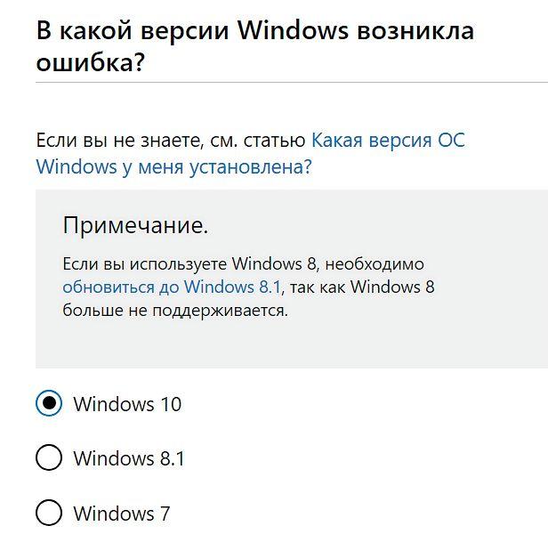 Как устранить ошибки при обновлениях Windows