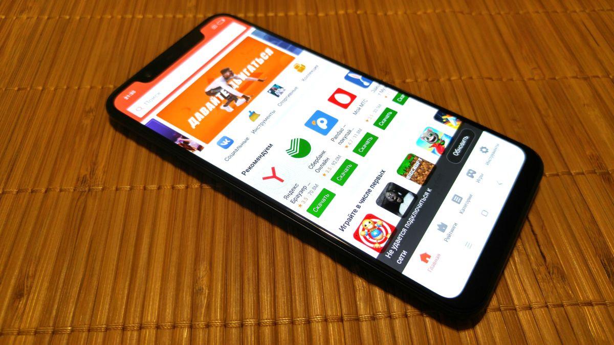 Тест и обзор Xiaomi Mi 8: безудержная мощь и фантастическая камера