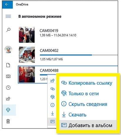 В будущем ИИ Windows 10 сможет выполнять такие задачи, как распознавание людей на снимках, даже в офлайн-режиме
