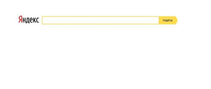 Яндекс отказался удалять ссылки на пиратский контент