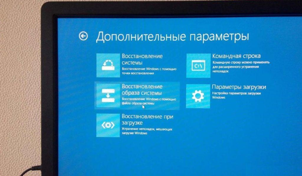 Как переустановить Windows и не потерять лицензию?