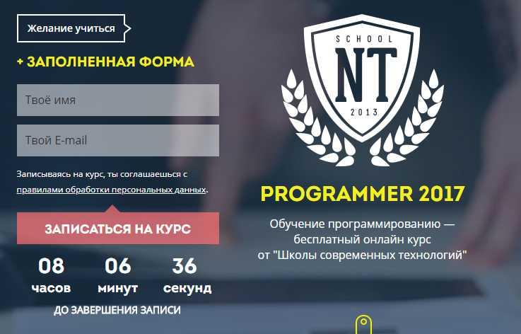 Онлайн обучение программиста бесплатно бесплатное обучение программированию в тюмени