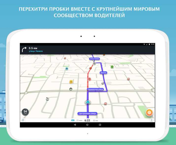 Google Maps: Топ-5 альтернатив