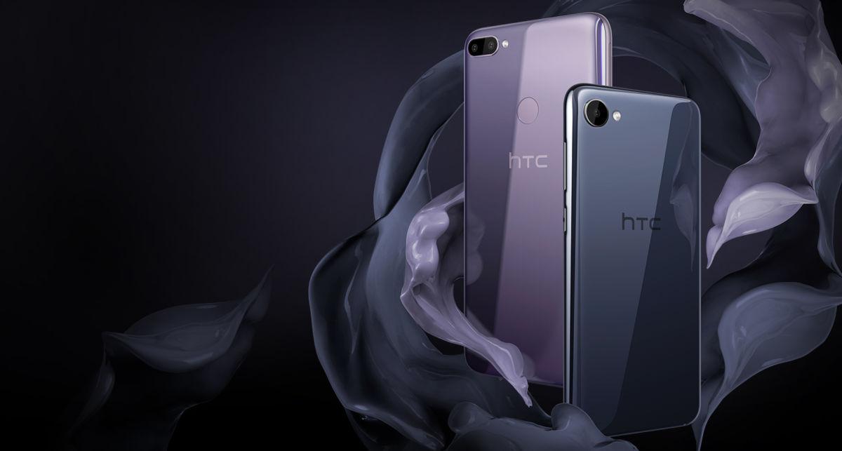 HTC Desire 12 Plus: обзор и цена нового безрамочного камерофона