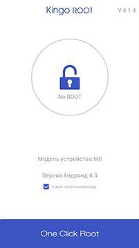Восстановление удаленных файлов на Android: от простого к сложному