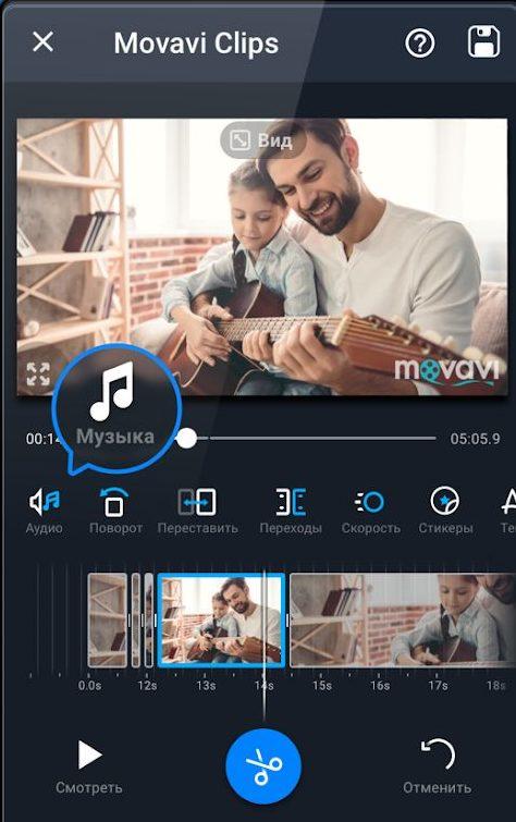 Movavi Clips на Android