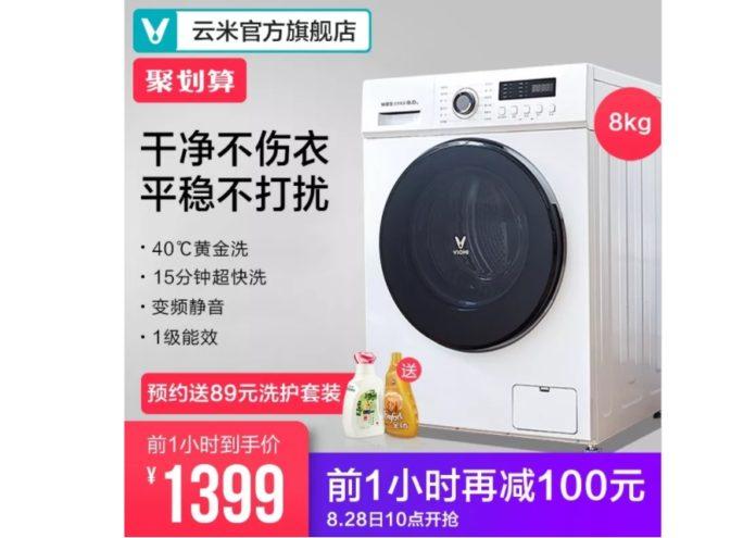 Xiaomi выпустила умную стиральную машину за $205