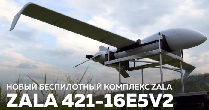 Новый российский беспилотник может летать по 14 часов без подзарядки