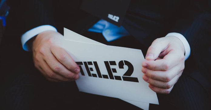 Tele 2 вводит тариф с 50 Гбайт трафика и бесплатным интернетом за границей