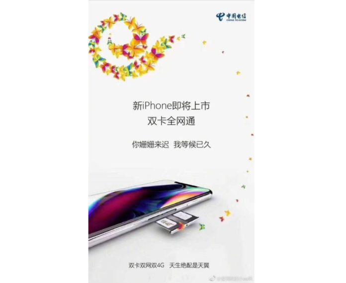 Китайцы уже рекламируют первый в мире iPhone с двумя SIM-картами