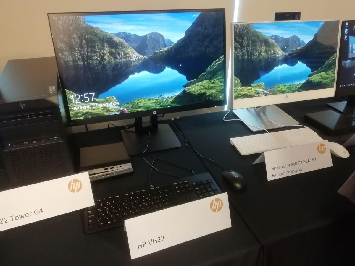 HP представила в России новые ПК, ноутбуки и мониторы для бизнеса