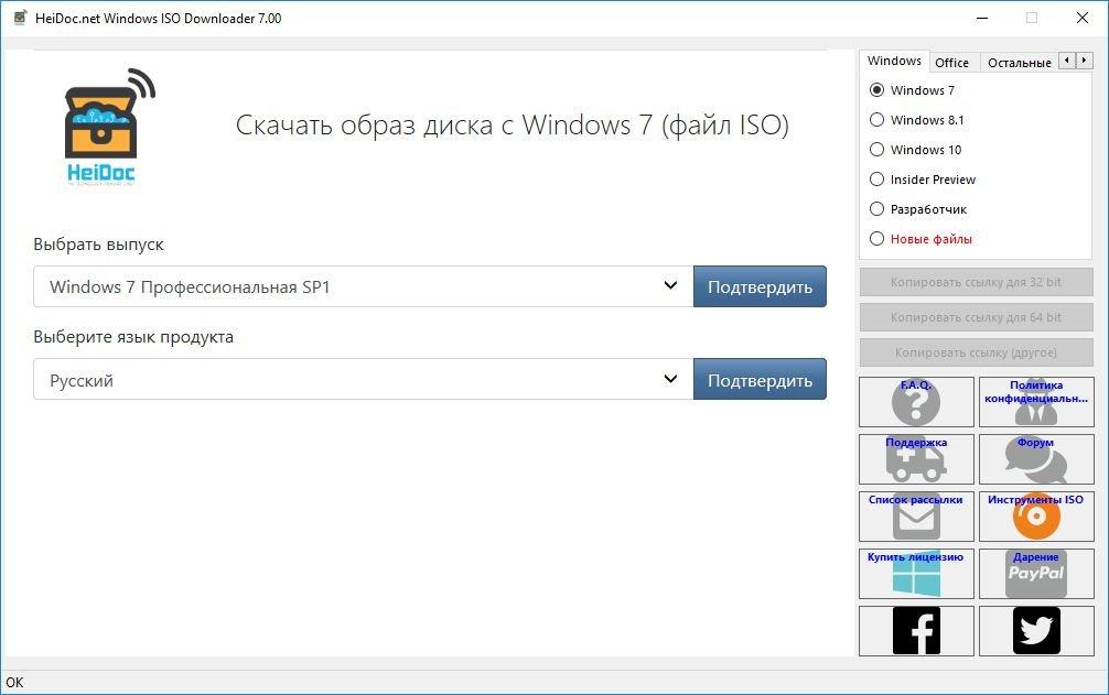 Не загружается Windows? Практические советы, как все починить