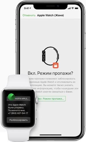 Украден или потерян смартфон: что делать?