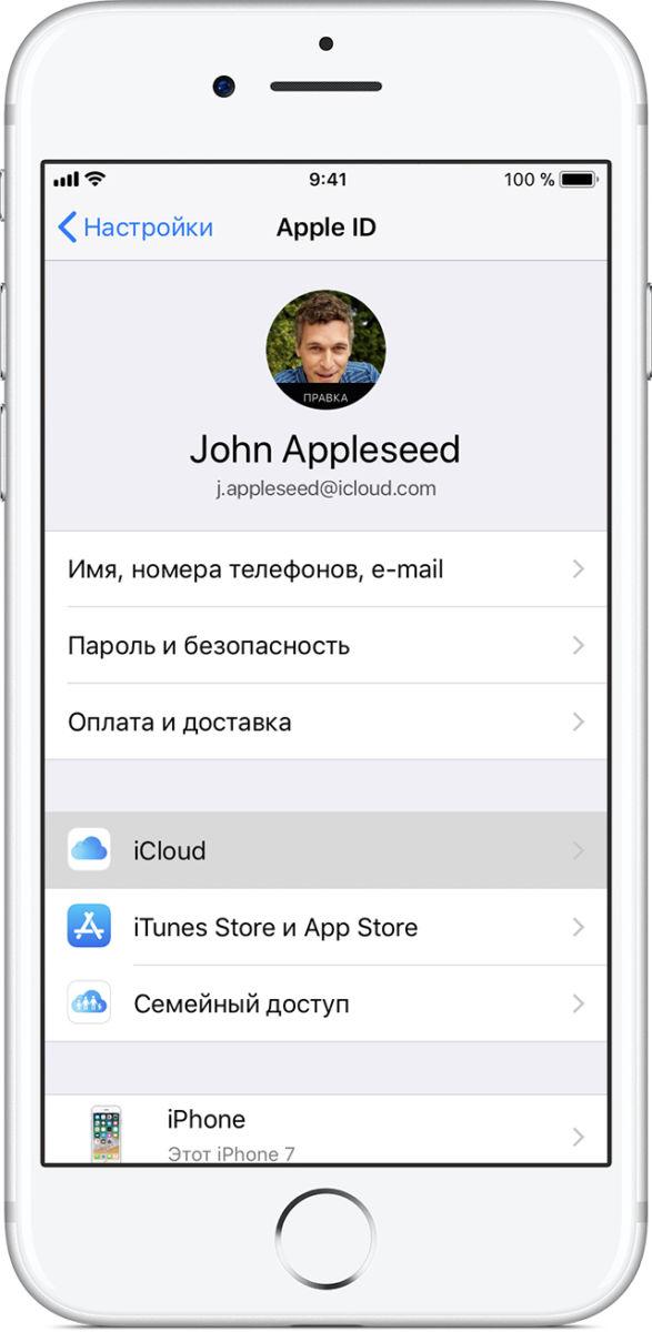 Что обязательно сделать перед тем, как продать свой iPhone?