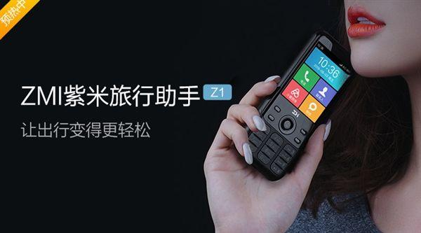 Xiaomi представила необычный телефон 4 в 1