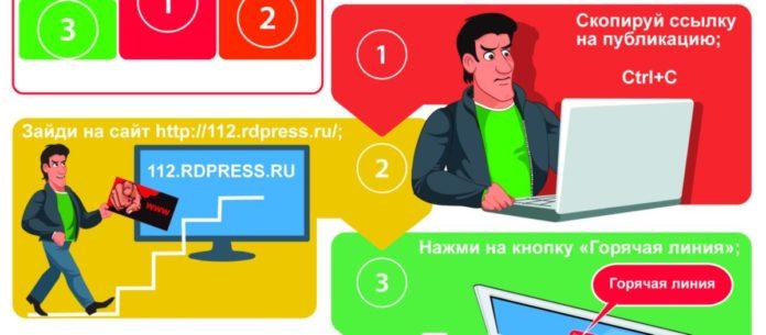 В России за доносы на экстремистов будут раздавать iPhone и Xiaomi!